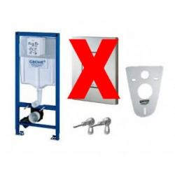 Zestaw podtynkowy WC GROHE Rapid SL  4 w 1  Bez przycisku